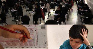 زمان اعلام نتایج مسابقه دانش مغز